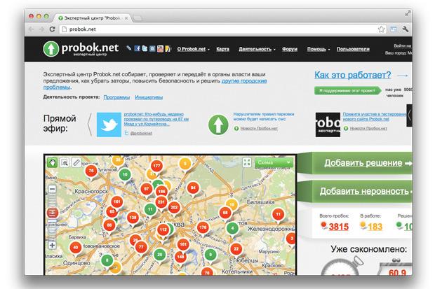 Улучшайзинг: Как гражданские активисты благоустраивают Москву. Изображение № 16.