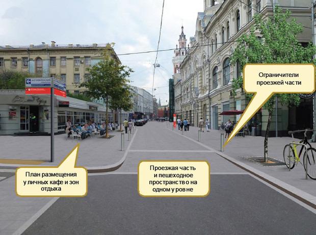 Этапы работы на Николькой улице. Слайды предоставлены правительством Москвы. Изображение № 3.