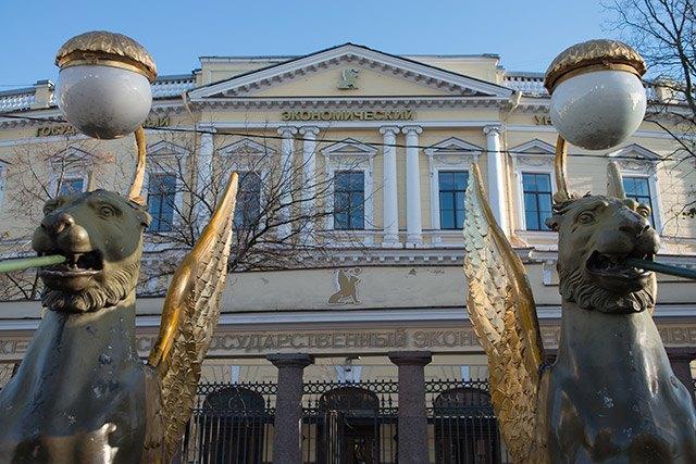 В Петербурге — тратить: Денежные места северной столицы . Изображение № 63.