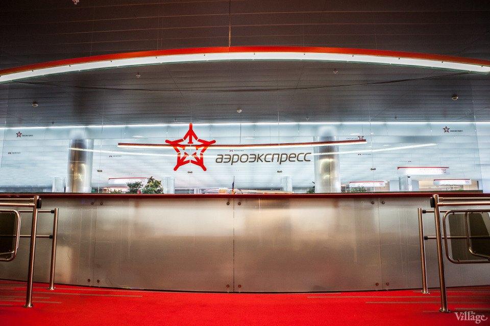 Офис недели (Москва): «Аэроэкспресс». Изображение № 3.
