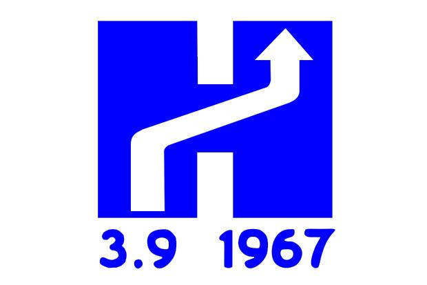 Логотип Дня Н в Швеции. Изображение № 2.