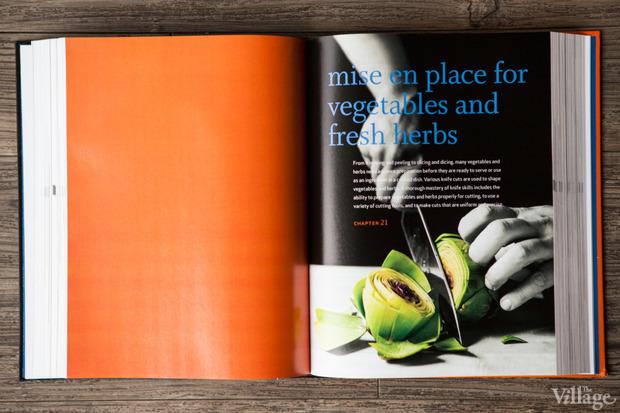 Кулинарное чтиво: Ресторатор Екатерина Дроздова о 10 книгах. Изображение № 24.