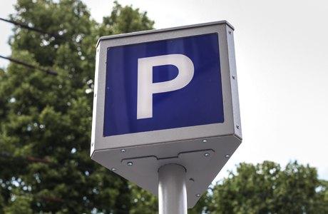 Итоги недели: Ураза-байрам, велосипеды для почтальонов и перехватывающие парковки. Изображение № 5.