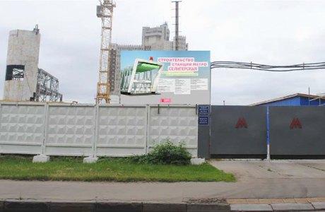 Стройки украсили плакатами «Студии Лебедева». Изображение № 4.