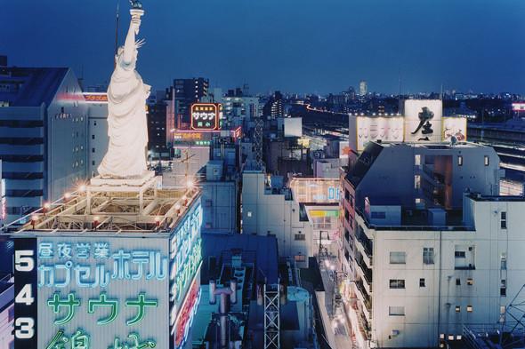 Современная японская фотография в Москве. Изображение № 8.