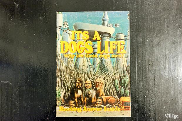 It's a Dog's Life — 250 рублей. Изображение № 60.