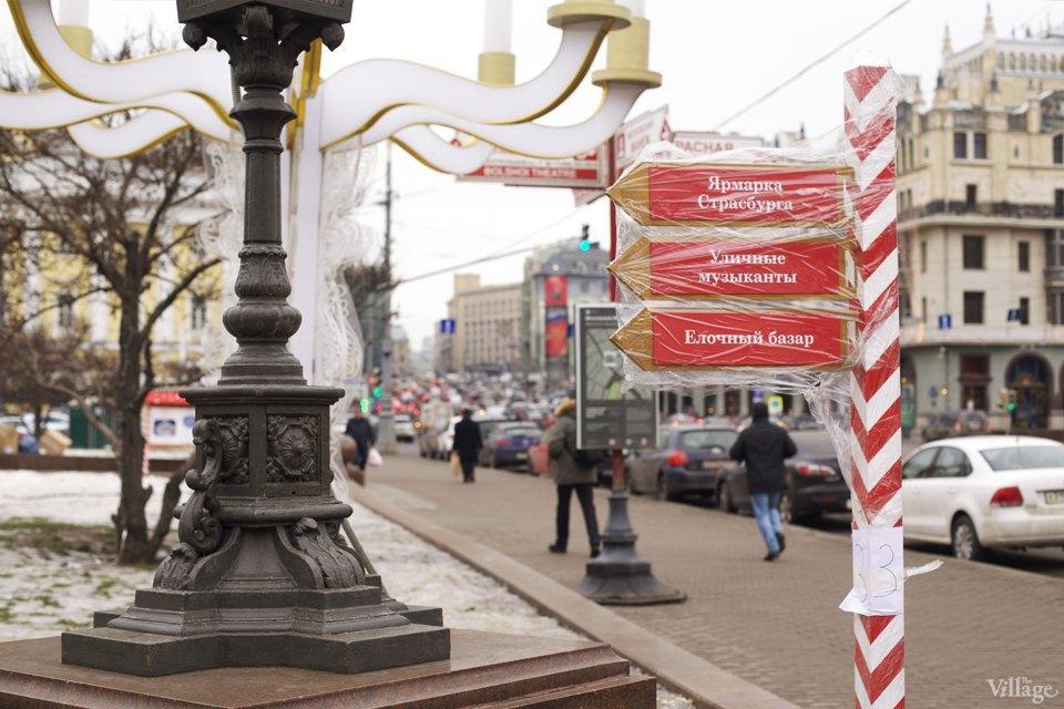 Уличная еда зимой: 20кафевцентре. Изображение № 6.