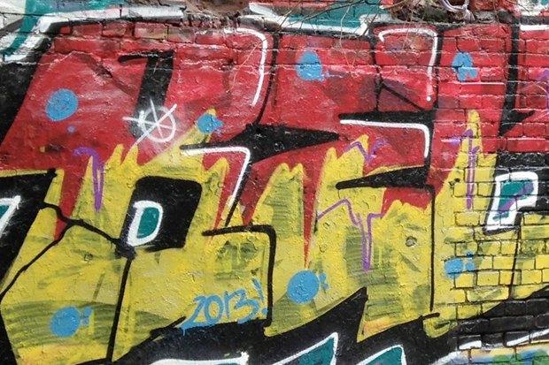 FURFUR составил карту московских граффити. Изображение № 5.