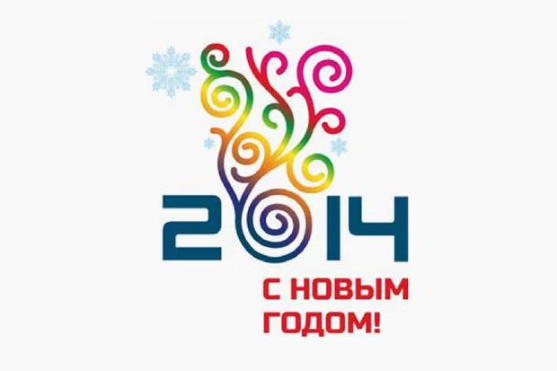 Как украсят Москву кНовомугоду. Изображение № 13.