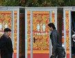 В Джамгаровском парке установили «туалет будущего». Изображение № 4.