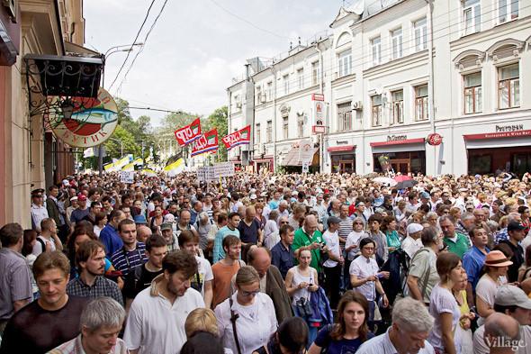 Фоторепортаж: «Марш миллионов». Изображение № 5.