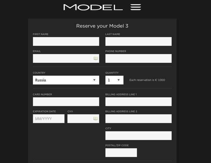 Электрокар Tesla Model 3 будет продаваться в России. Изображение № 1.