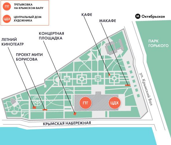 Парк «Музеон» ждет глобальная реконструкция. Изображение № 17.