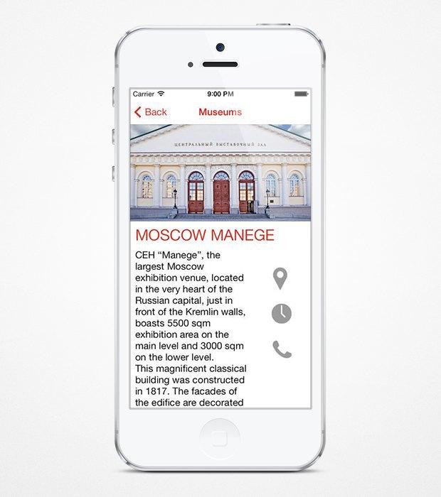 Вышло приложение-гид по Москве для иностранцев. Изображение № 4.