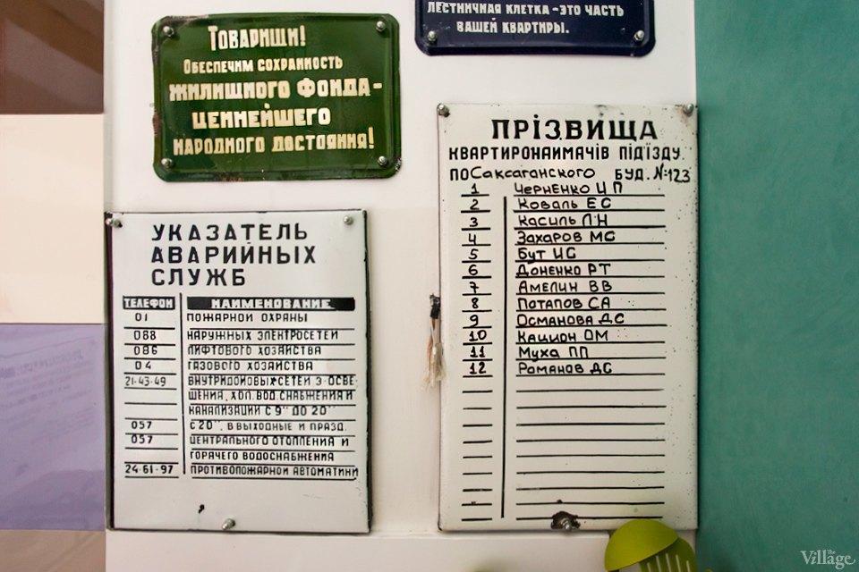 Квартира недели (Киев). Изображение № 7.