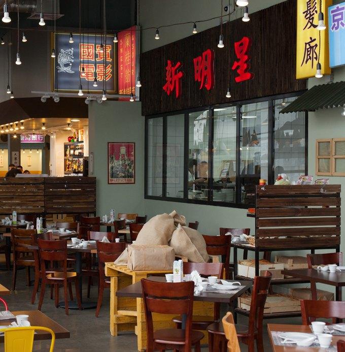 25 новых кафе и ресторанов зимы. Изображение № 1.