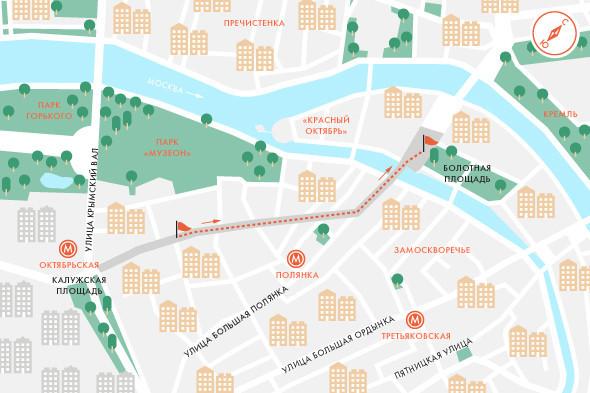 Городская программа и ограничение движения на 6мая. Изображение № 2.