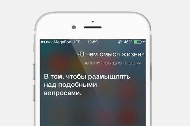 Siri — о маме, боге и депрессии. Изображение № 6.