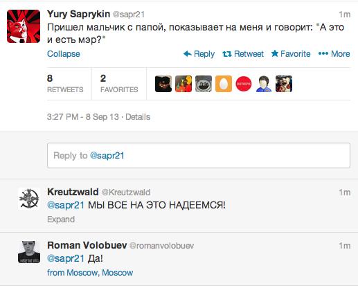 Прямая трансляция: День выборов в Москве. Изображение № 27.