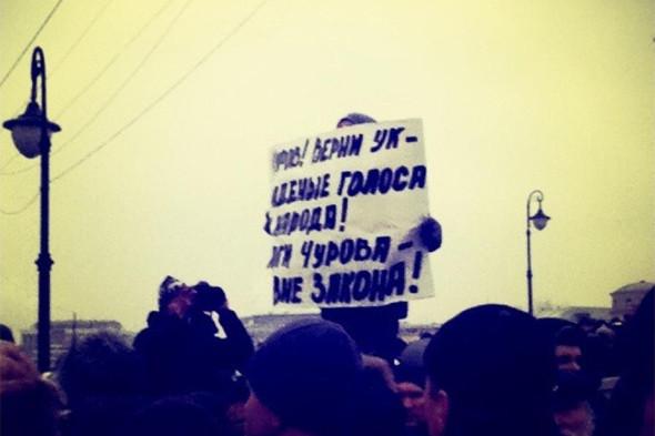 Не мой голос: Цитаты москвичей о событиях на Болотной площади. Изображение № 18.