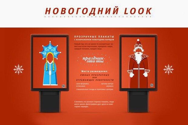 Как украсят Москву кНовомугоду. Изображение № 56.