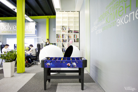Офис недели (Москва): Adventum. Изображение № 10.