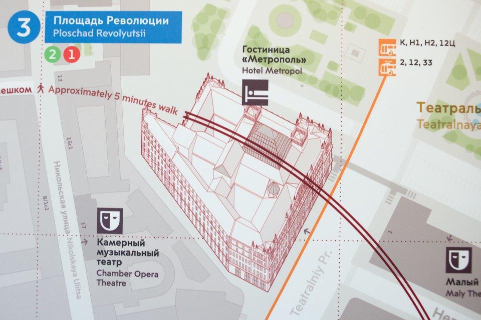 Как выглядит новая городская навигация. Изображение № 2.