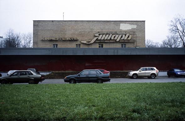 Изображение 25. На последнем дыхании: пустующие кинотеатры Москвы, часть 2.. Изображение № 17.