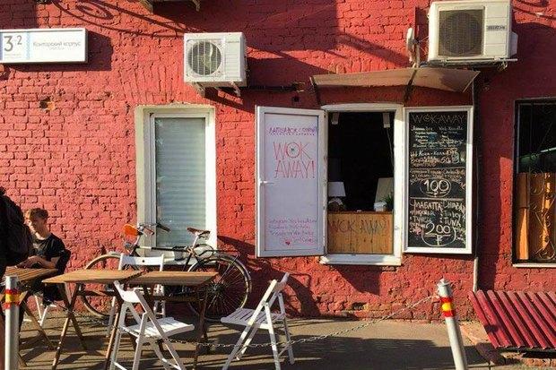 12 кафе и ресторанов, 6 баров и 3 кофейни июля. Изображение № 9.