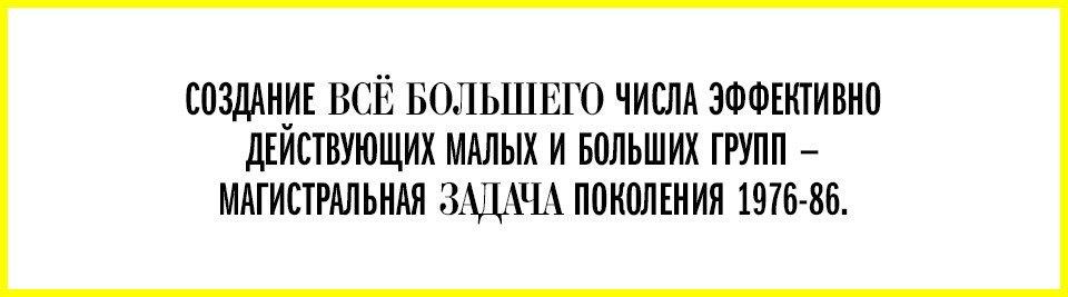 Камиль Курмакаев (Wikimart) обизнесменах как новом истеблишменте. Изображение № 3.