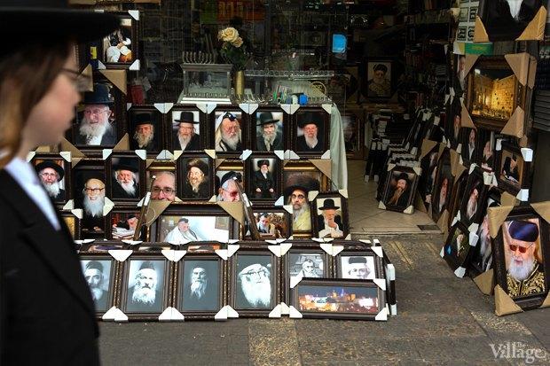 Часть целого: Район Меа Шеарим вИерусалиме. Изображение № 13.