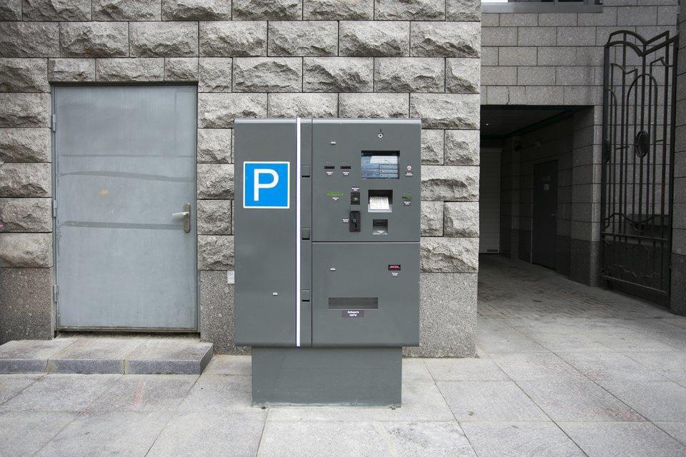 Как работает платная парковка наКараванной улице. Изображение № 1.
