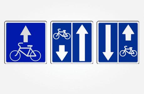 Слева направо: «Дорога с полосой для велосипедистов», «Полоса для велосипедов и мопедов». Изображение № 4.
