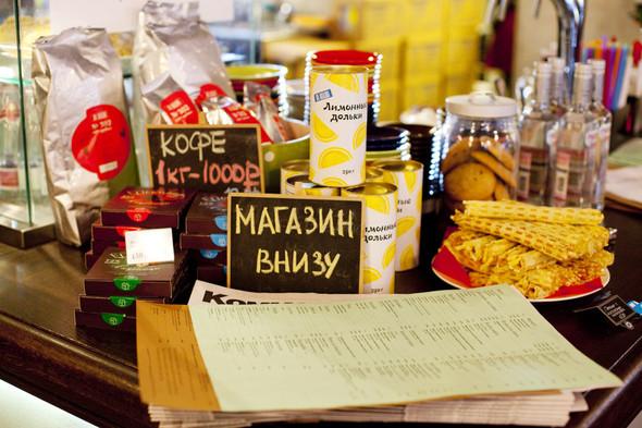 После прочтения съесть: 5 кафе при магазинах. Изображение № 53.
