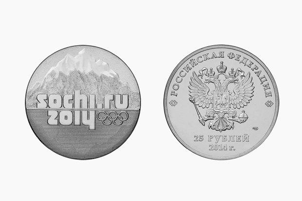 Центробанк выпустил 25-рублёвые монеты к Олимпиаде в Сочи. Изображение № 1.