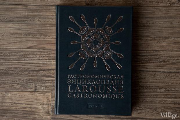 Кулинарное чтиво: Ресторатор Екатерина Дроздова о 10 книгах. Изображение № 39.