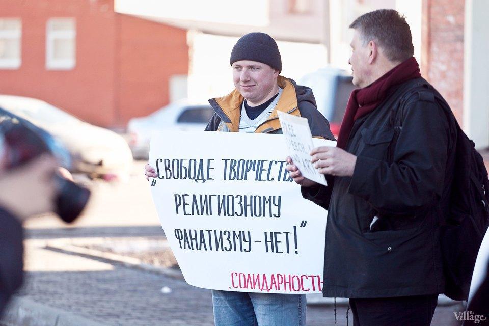 Люди в городе: Первые посетители выставки Icons в Петербурге. Изображение № 5.