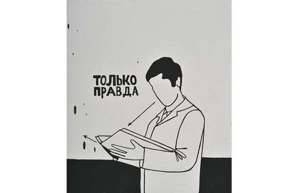 Валерий Чтак, 2011. Изображение № 12.