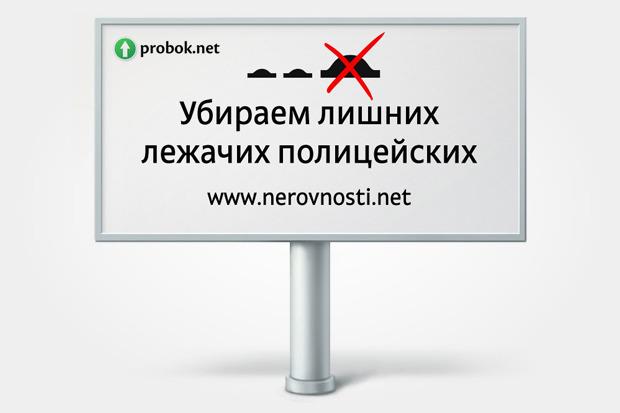 Улучшайзинг: Как гражданские активисты благоустраивают Москву. Изображение № 19.