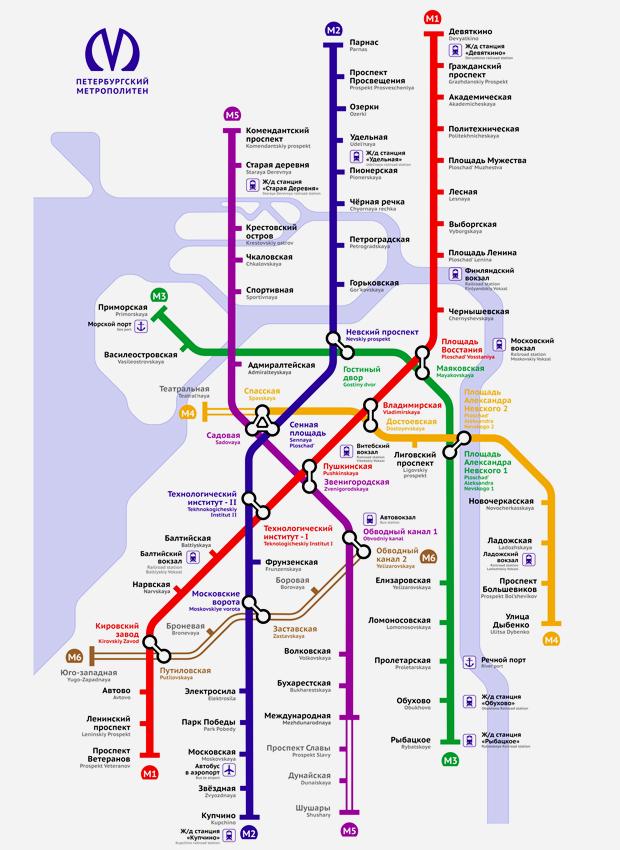 Лучшей подруге, картинка схемы метро спб