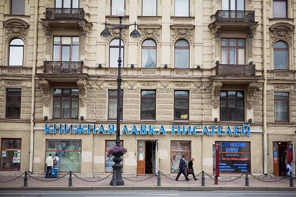 Итоги недели: Русские дворники, чистые пляжи и музей Хармса. Изображение № 2.