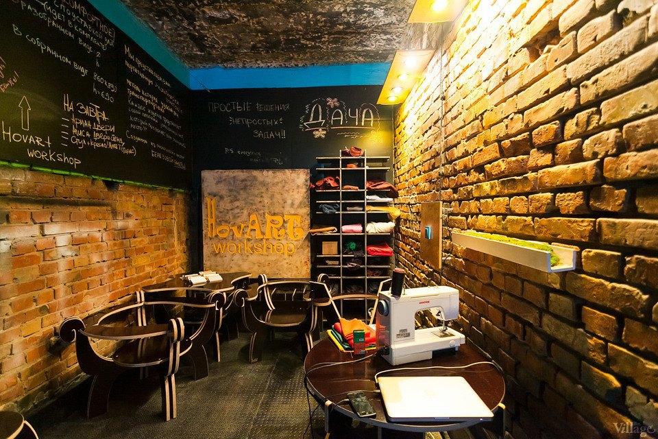 Офис недели (Киев): Hovart Workshop. Изображение № 3.