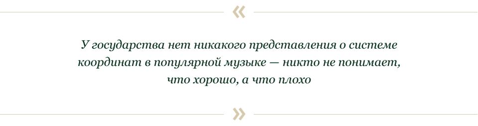 Александр Горбачёв и Борис Барабанов: Что творится в музыке?. Изображение № 101.