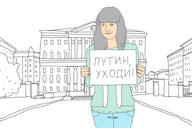 Эксперимент The Village: Как провести одиночный пикет в Москве. Изображение № 6.