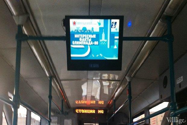 Олимпийский трамвай курсирует по городу. Изображение № 3.