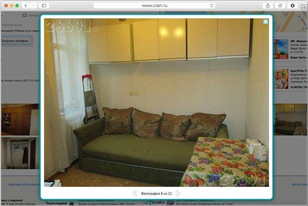 Как переделать съёмную квартиру: гид наконкретном примере. Изображение № 3.