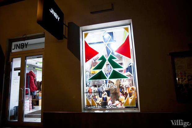 Напоказ: 6 новогодних витрин. Изображение № 2.