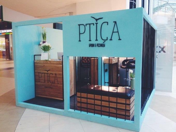 В Петербурге открылся броу-бар Ptiça. Изображение № 2.