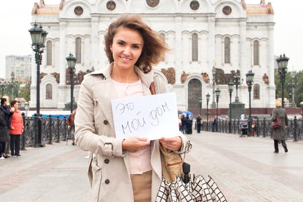 Москва— это: Что думают жители о своём городе. Изображение № 6.