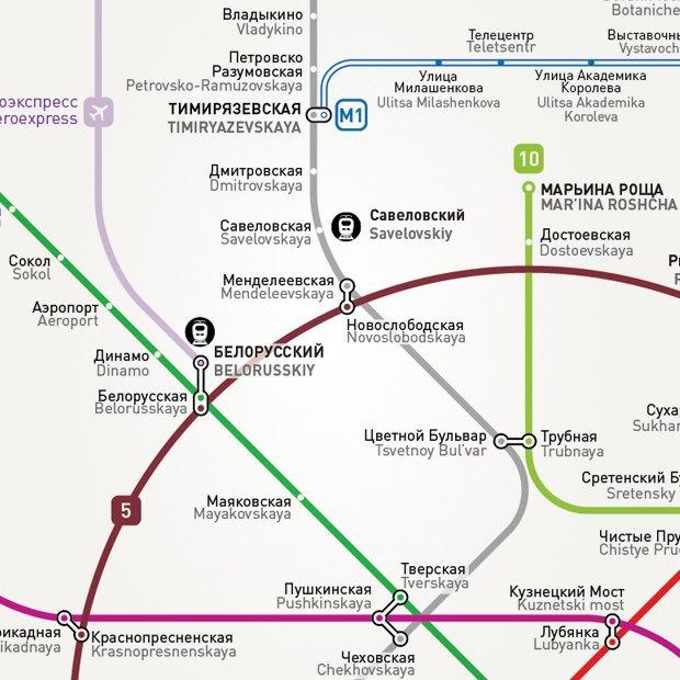 Французский дизайнер нарисовал свою схему московского метро. Изображение № 4.